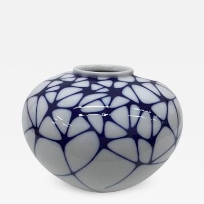 Enzo Mari Porcelain Vase Designed by Enzo Mari for KPM 2003