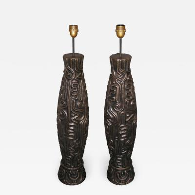 Enzo Missoni Two striking 1970s lamps signed by Enzo Missoni