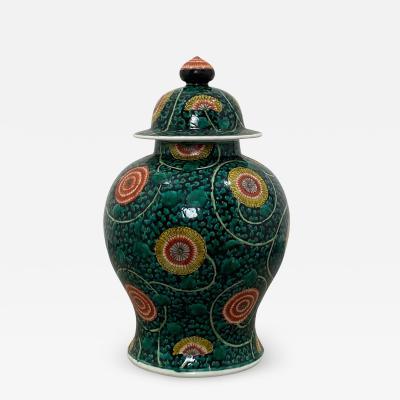Famille Vert Covered Jar China Circa 19th Century