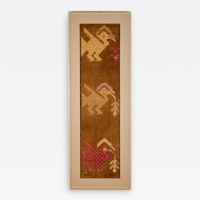 Framed Pre Colombian Peruvian textile