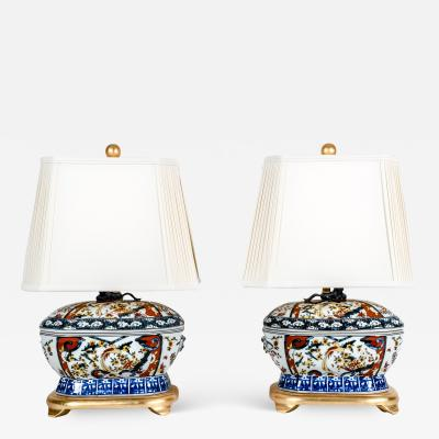 French Porcelain Late 20th Century Table Lamps