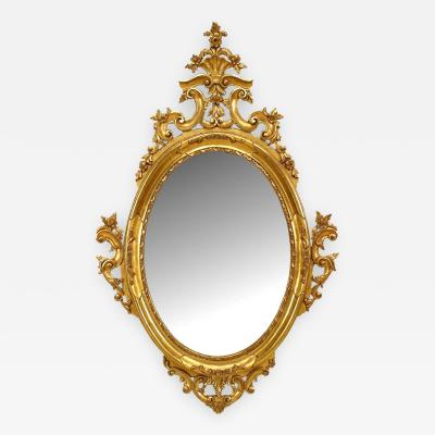 French Victorian Style Gilt Oval Wall Mirror