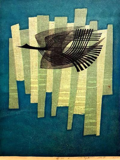 Fumio Fujita Fumio Fujita Free Bird Original Signed Engraving 1964