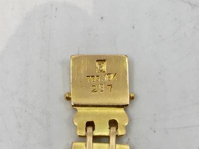 Georg Jensen Vintage Georg Jensen 18kt Gold Bracelet 287