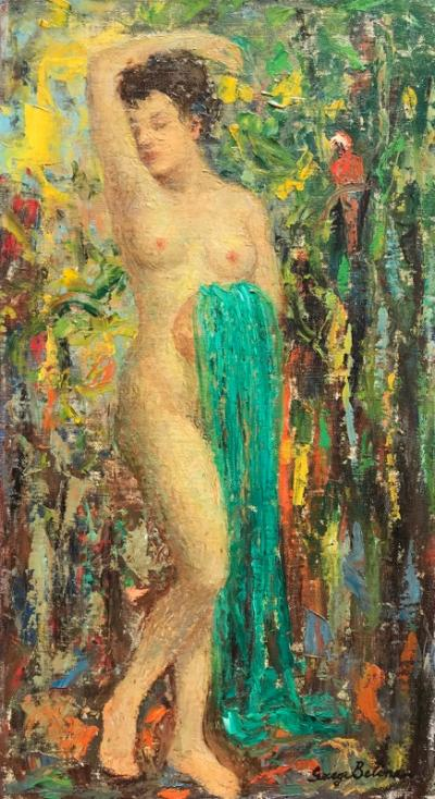 George Beline Standing Nude