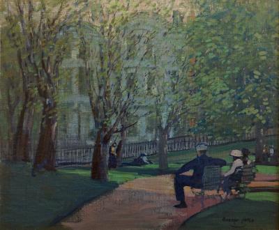 George Benjamin Luks Summer Day Boston Public Garden