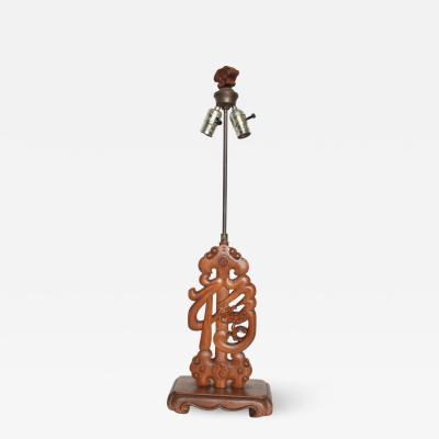 George Nakashima Fine Chinese Decorative Carved Wood Table Lamp