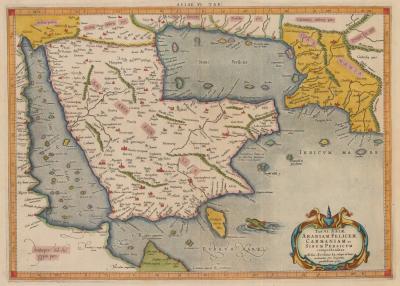 Gerard Mercator Mercators Ptolemaic map of Arabia