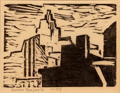 Gershon Benjamin New York Skyline
