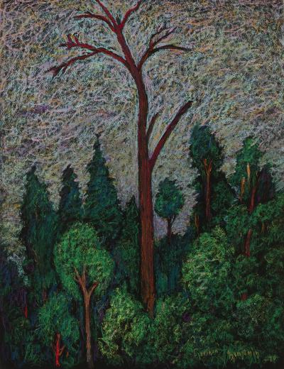 Gershon Benjamin Trees