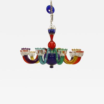 Gio Ponti Italian 1950s Mutlicolored Murano Glass Chandelier