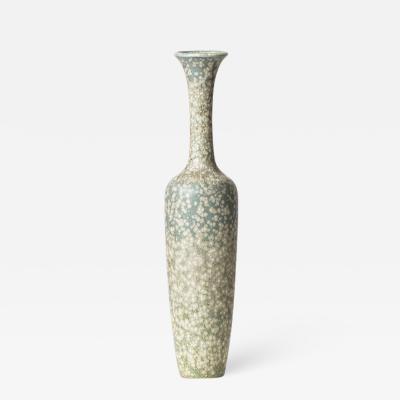Gunnar Nylund Gunnar Nylund ceramic vase