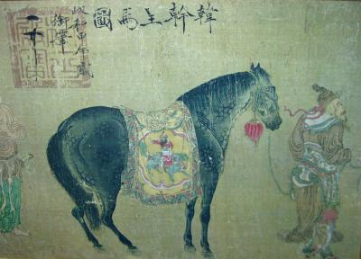 Han Kan Han Kan Chinese Framed Print of Tang Dynasty Painting