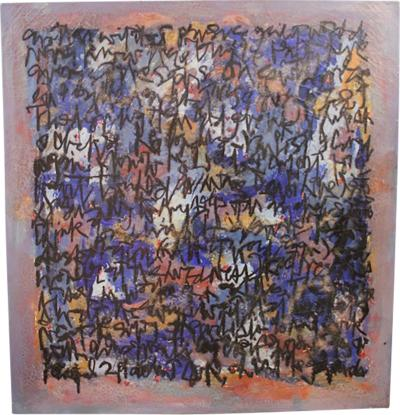 Harry D Bouras Harry Bouras Painting
