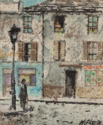 Henry Martin Gasser Street Corner