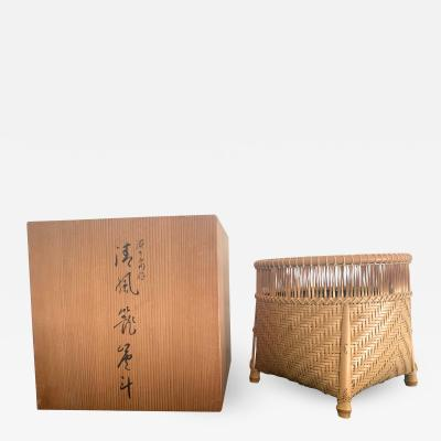 Higashi Takesonosai Japanese Bamboo Basket by Higashi Takesonosai