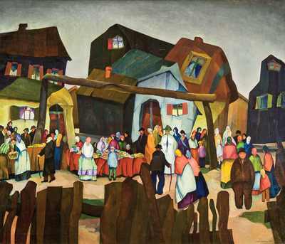 William Samuel Schwartz Old Country Bazaar