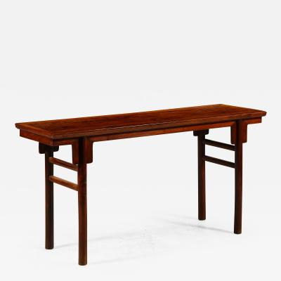Huanghuali Inset Leg Table