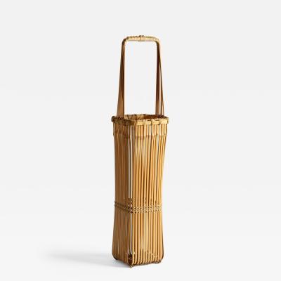 Iizuka Shokansai Bamboo Basket
