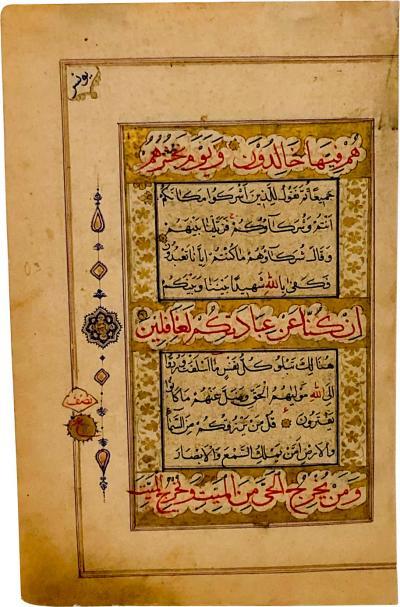Illuminated Manuscript Page India 18th 19th Century