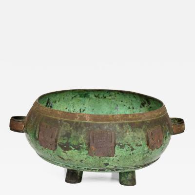 Industria Peruana Decorative Maya Bowl Copper Sterling Signed VICKY