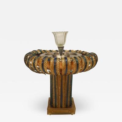 Italian 1940 Murano Metal and Glass Fountain