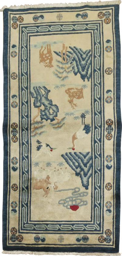 Ivory Field Chinese Pictorial Animal Rug rug no 31368