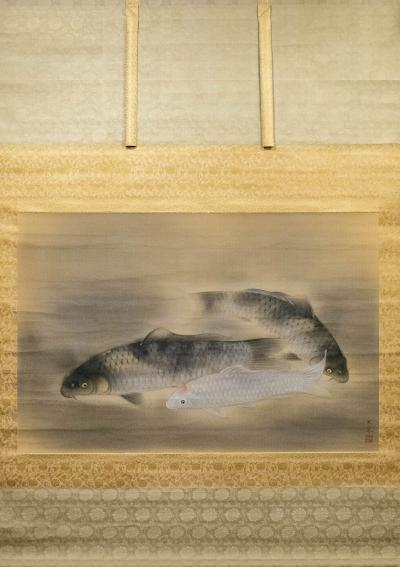 Japanese Exhibition Hall Size Scroll Swimming Carp