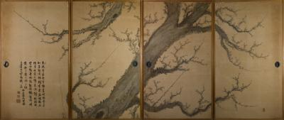 Japanese Four Panel Screen Four Fusuma Sliding Doors with Venerable Plum