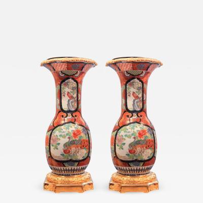 Japanese Kutani Urns on Gilt Bronze Pedestals Pair