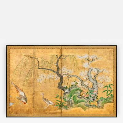 Japanese Screen Landscape and Pheasants