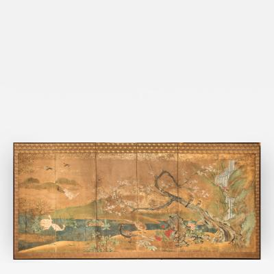 Japanese Six Panel Screen Waterfall and Cherry in Audobon Landscape