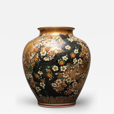 Japanese Studio Earthenware Vase
