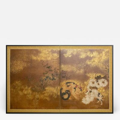 Japanese Two Panel Screen Mother and Kitten with Chrysanthemums
