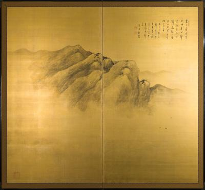 Japanese Two Panel Screen Mountains in the Mist
