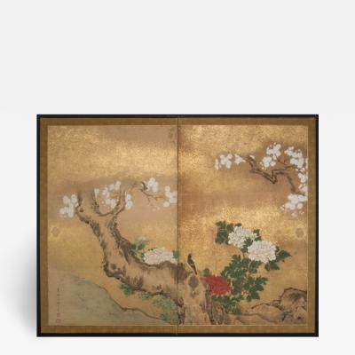 Japanese Two Panel Screen Peony and Cherry