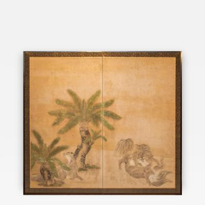 Japanese Two Panel Screen Romping Cats Under Sago Palms