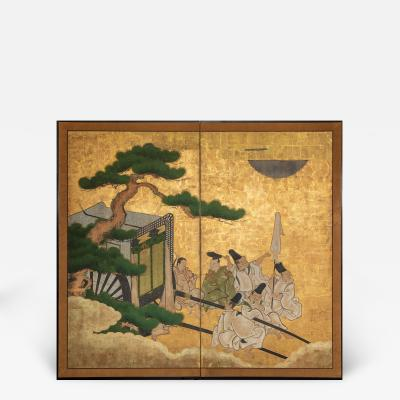 Japanese Two Panel Screen Shoguns Journey to Edo