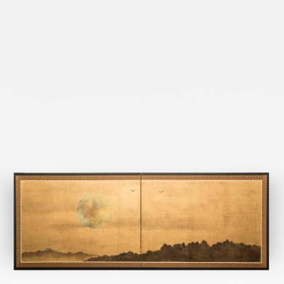 Japanese Two Panel Screen Sun Over Mountains