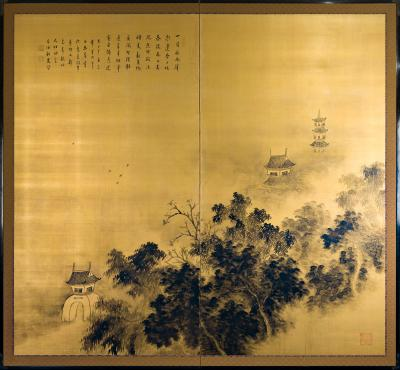 Japanese Two Panel Screen Temples Through Misty Forest