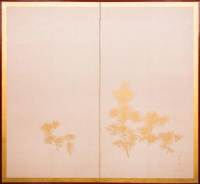 Japanese Two Panel Screen Young Pine