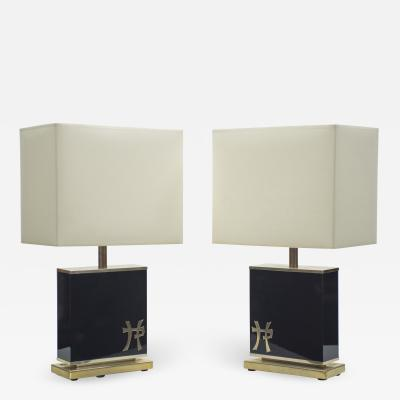 Jean Claude Mahey Pair of large Mid century J C Mahey black lacquer and brass table lamps 1970s