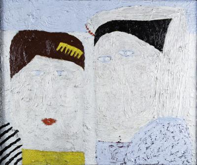 Joseph M Glasco Couple 1968