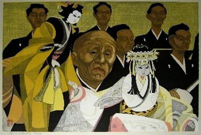 Junichiro Sekino Puppet Master or Bungoro on Stage by Junichiro Sekino 1953