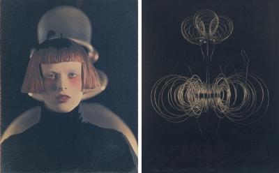 Karl Lagerfeld Pair of photographs of Karen Olsen kinetic study by Karl Lagerfeld