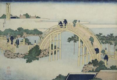 Katsushika Hokusai Drum Bridge at Kameido Tenjin Shrine