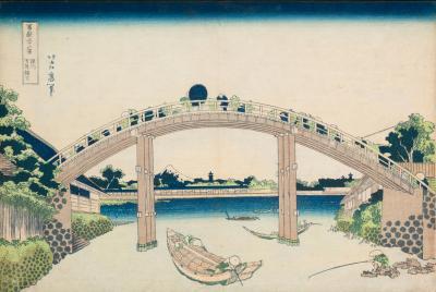Katsushika Hokusai Under Mannen Bridge in Fukagawa Province Thirty six Views of Mount Fuji