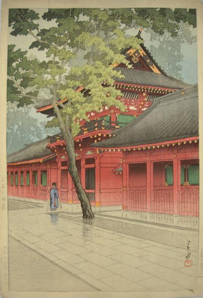 Kawase Hasui After the Rain at Sann