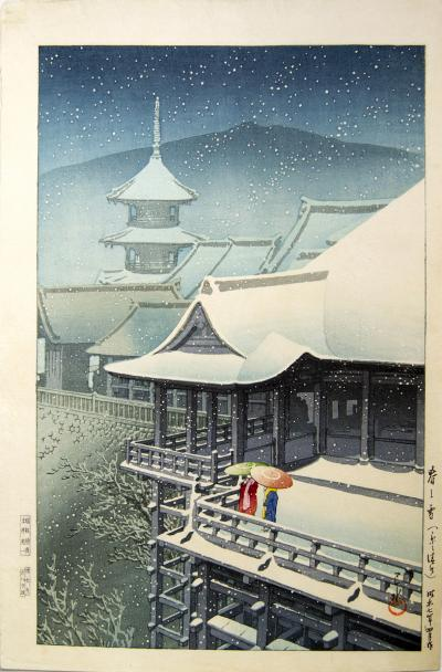 Kawase Hasui Spring Snow at Kiyomizu Kyoto