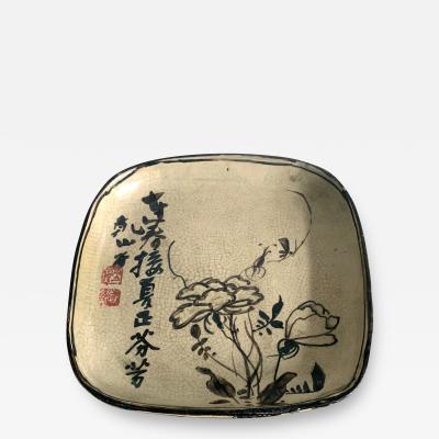 Kenzan Ogata Japanese Ceramic Dish Meiji Ogata Kenzan